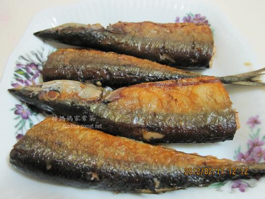 煎秋刀魚.jpg
