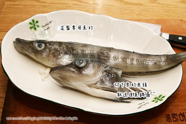 《鮮食》好事多智利冰魚 好樣的-2.jpg