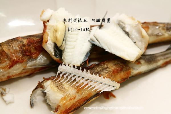 《鮮食》好事多智利冰魚 好樣的-6.jpg