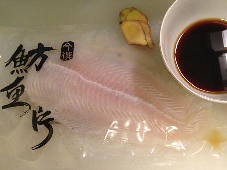 健康煮 - 醬油煮多利魚(煮付け)-2