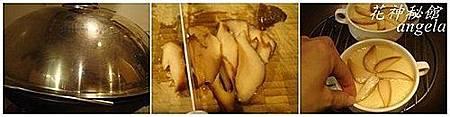 鮑魚蒸蛋-6.jpg