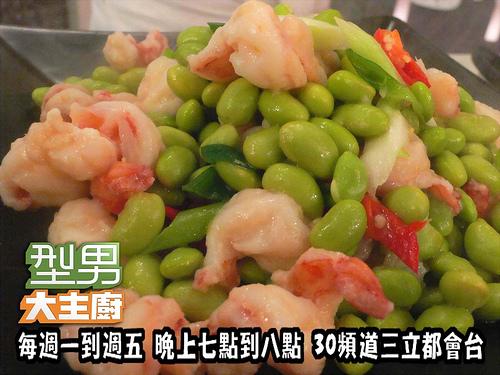 甜豆炒蝦丁.jpg