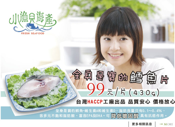 EDM鱈魚.jpg