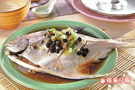 清蒸白鯧魚.jpg
