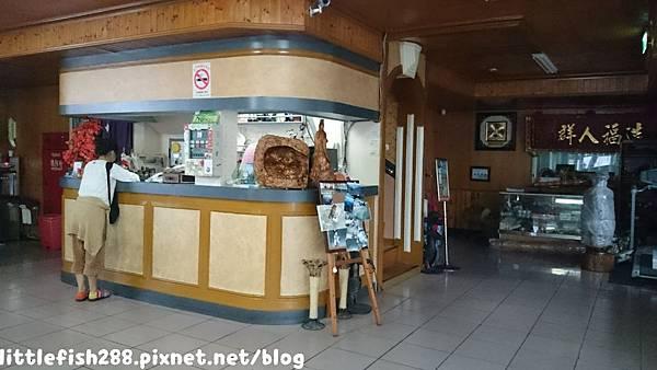 2015-05-26-12-27-26_deco