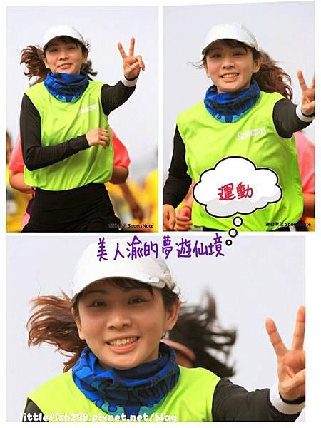 2014NB Run