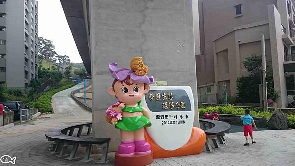 2015蘆竹區營盤環保公園看高鐵長溜滑梯1.jpg