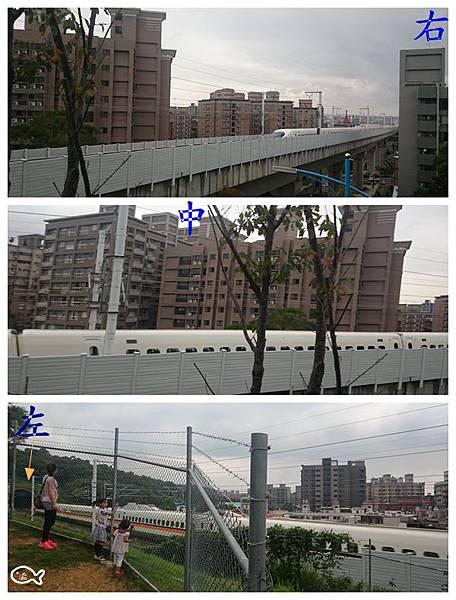 2015蘆竹區營盤環保公園看高鐵長溜滑梯20