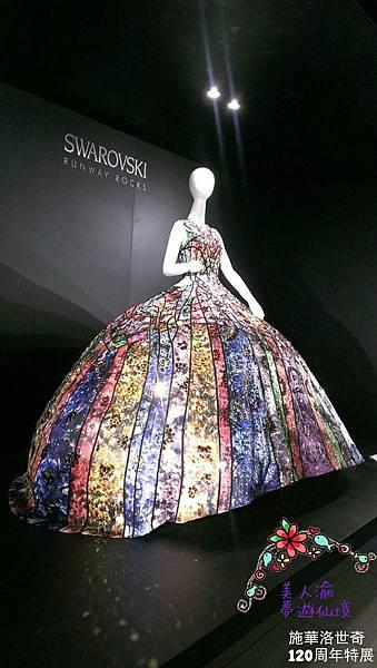 2015施華洛世奇120周年特展31
