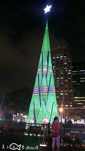 2015新北歡樂耶誕城1.jpg
