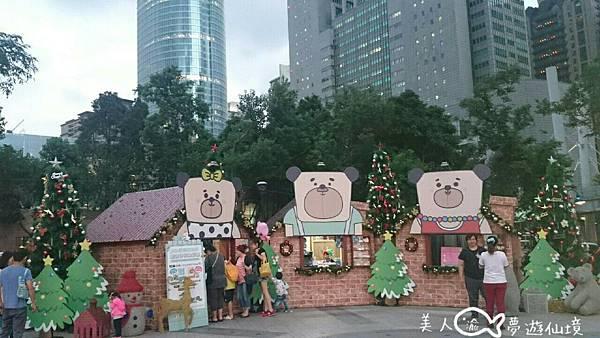 2015新北歡樂耶誕城6.jpg
