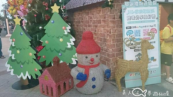 2015新北歡樂耶誕城14.jpg
