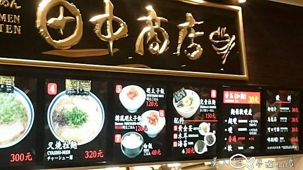 林口三井outlet之美食72