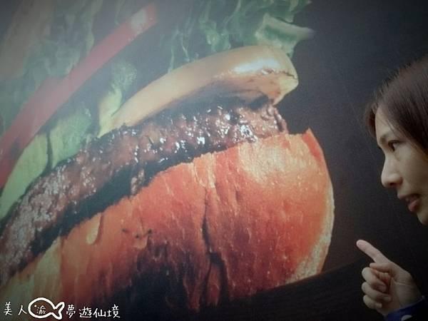 2016林口三井Kua aina漢堡