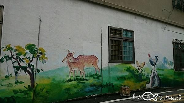 2016蘆竹坑口彩繪村