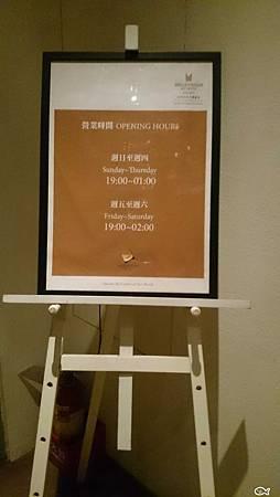 日月千禧酒店台中101.jpg