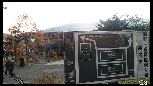 北海道支笏湖和登別地獄谷32.jpg