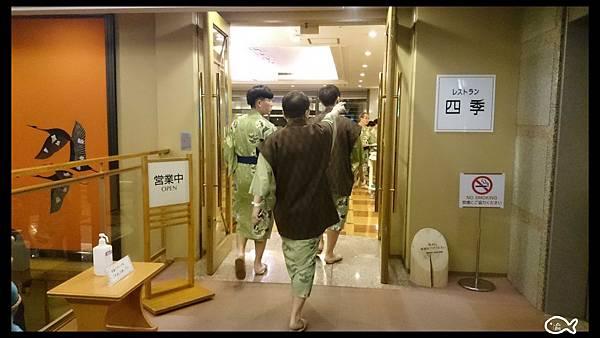北海道D1登別雅亭晚餐02.jpg