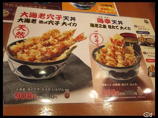 錦系町美食60.jpg