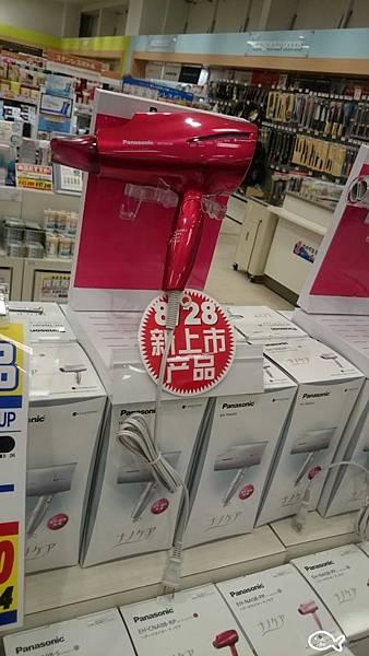 北海道第五天131.jpg