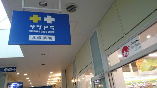北海道第五天281.jpg