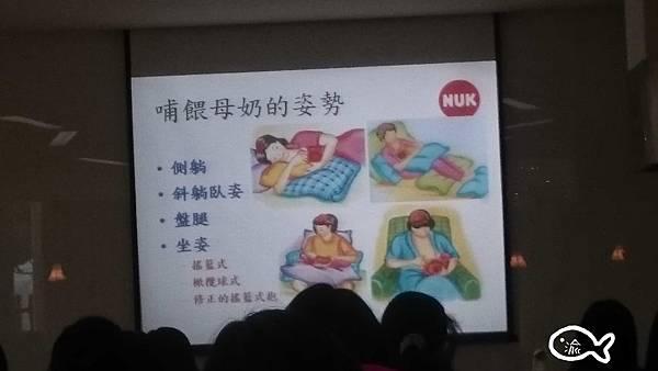 媽媽教室NUK18.jpg
