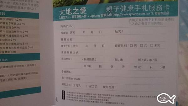 媽媽教室大地之愛03.jpg