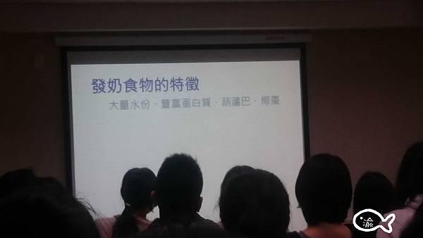 媽媽教室大地之愛11.jpg