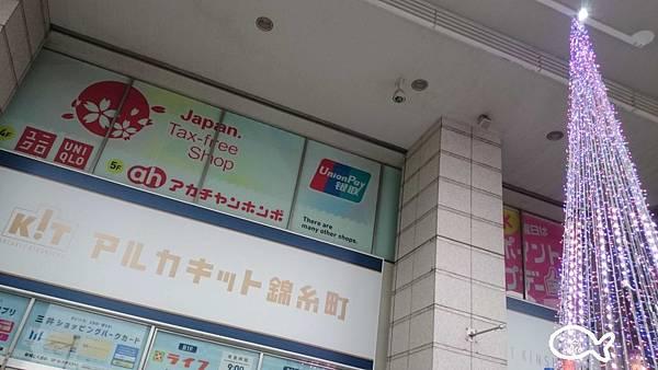 東京D2阿卡將006.jpg
