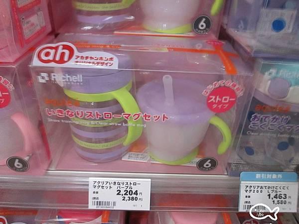 東京D2阿卡將057.jpg