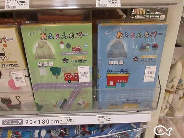 東京D2阿卡將103.jpg
