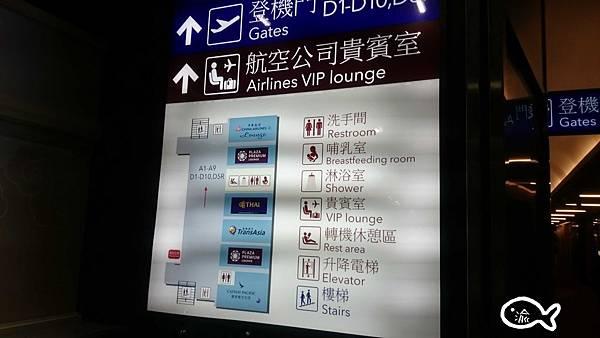 東京D1機場貴賓室03.jpg
