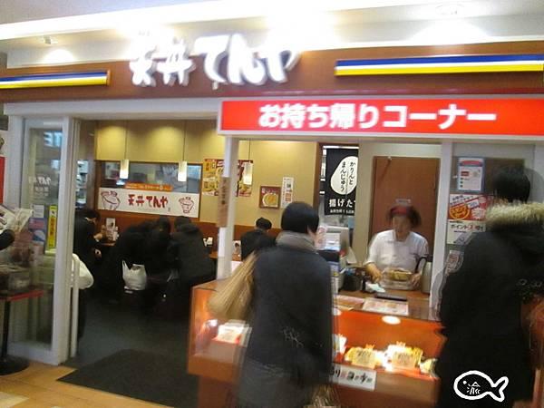 東京D1錦系町044.jpg