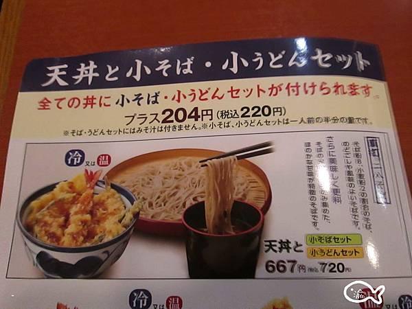 東京D1錦系町047.jpg