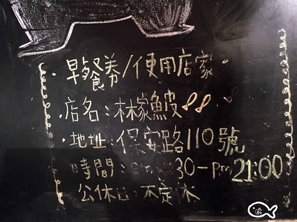 承億輕旅台南070.jpg