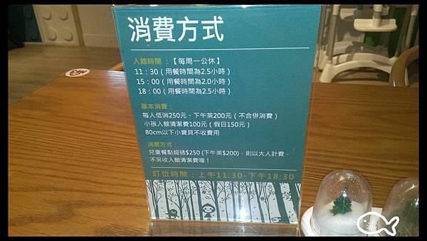 桃園樂奇親子餐廳13.jpg