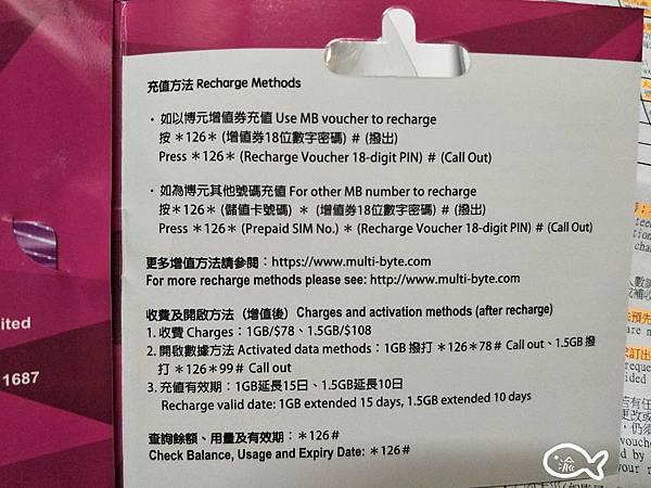 上海自由行D107.jpg