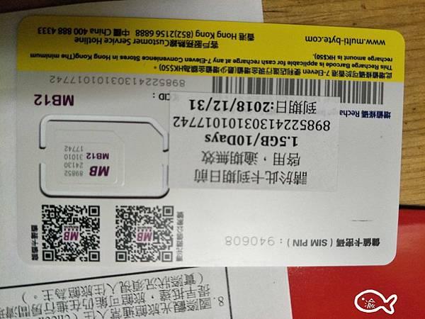 上海自由行D108.jpg