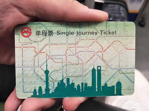 上海自由行D134.jpg