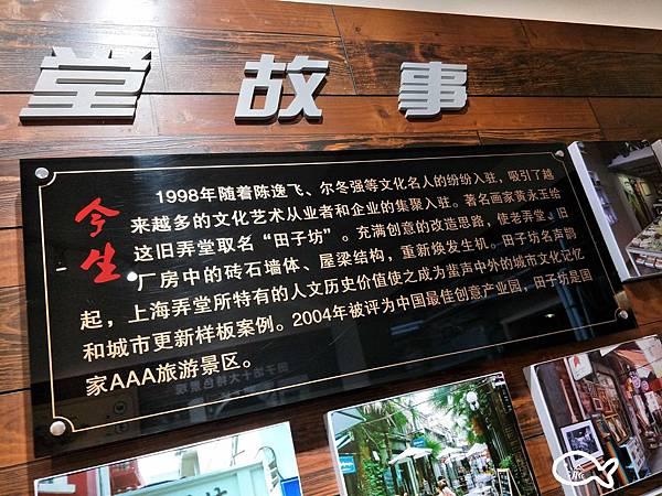 上海自由行D2059.jpg