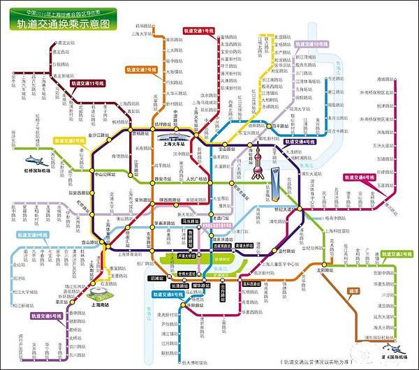 上海自由行91.jpg