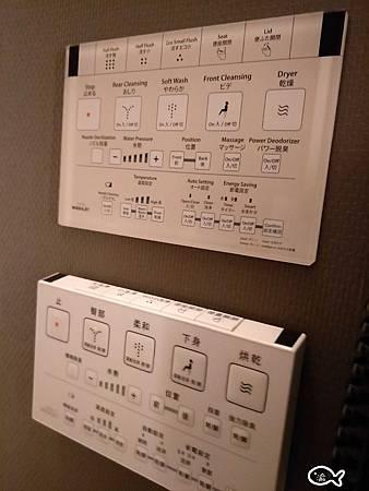 礁溪寒沐酒店34.jpg