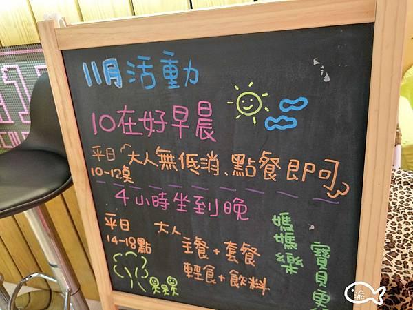 蘆洲親子餐廳15.jpg