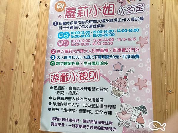 蘆洲親子餐廳20.jpg