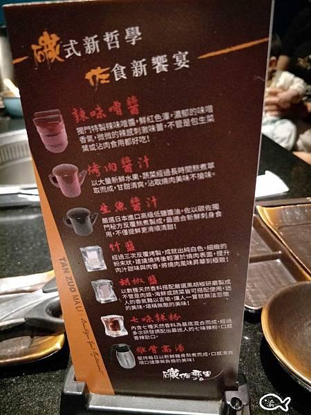 台南碳佐麻里碳烤06.jpg