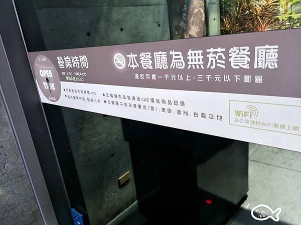 台南碳佐麻里碳烤41.jpg