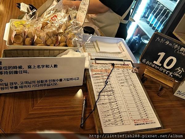 2017沖縄第二天078.jpg