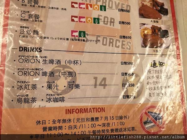 2017沖縄第二天082.jpg