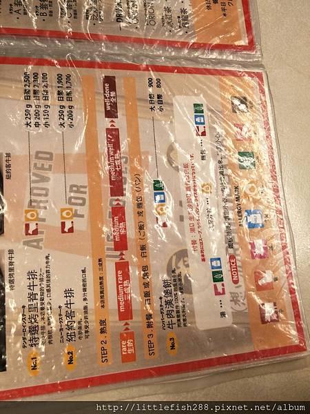 2017沖縄第二天084.jpg