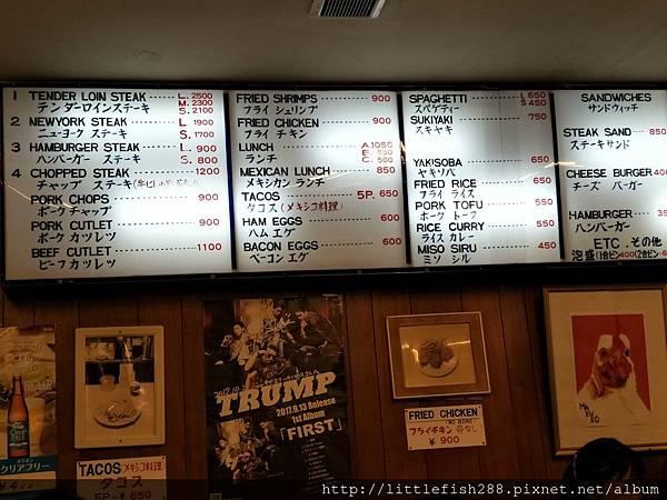 2017沖縄第二天093.jpg